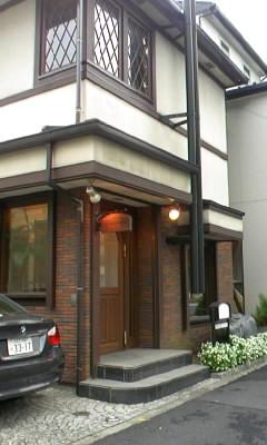 北澤珈琲店