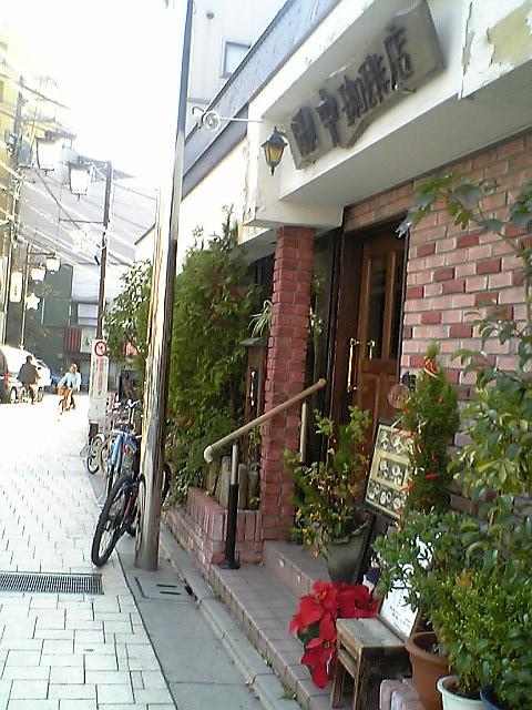 田中珈琲店2