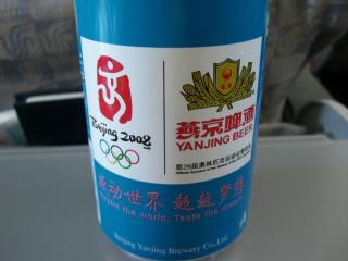 北京オリンピックビール