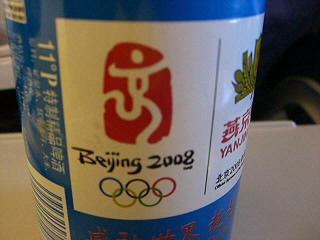 北京オリンピックビール 北京路線