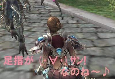 ドラゴン指三本w