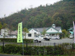 hiroshima-aristonumakuma01.jpg