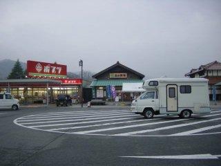 hiroshima-kitanosekijukuakitakata01.jpg