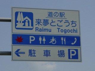 hiroshima-raimutogochi00.jpg