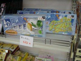 hiroshima-sparakan11.jpg