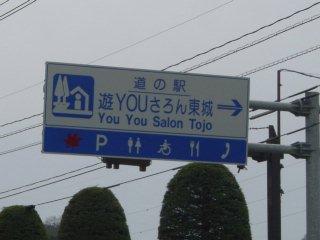 hiroshima-yuyousalontojo00.jpg
