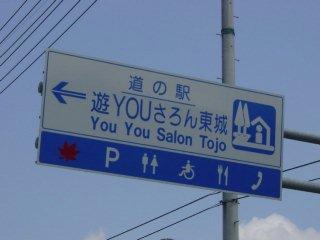 hiroshima-yuyousalontojo10.jpg