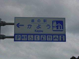 okayama-kayou00.jpg