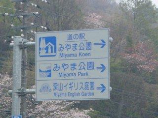 okayama-miyamakoen00.jpg