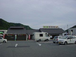 okayama-saisaijaya01.jpg