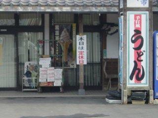 okayama-saisaijaya11.jpg