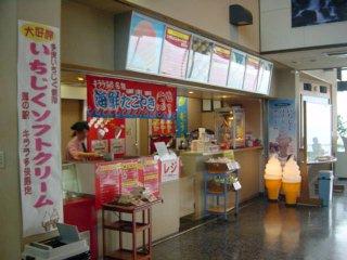 shimane-kirarataki13.jpg
