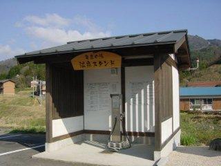 shimane-sakaguraokuizumokoryukan13.jpg