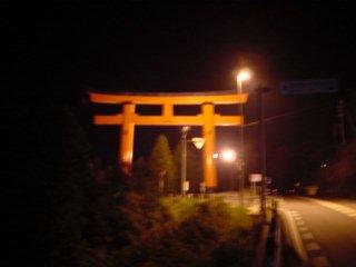 shimane-tsuwanaspanagominosato11.jpg