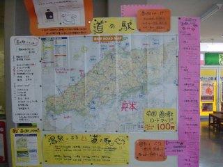 shimane-yuhiparkhamada11.jpg