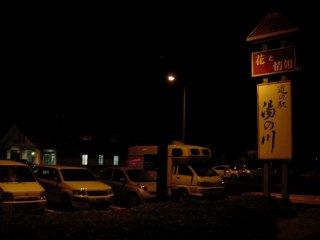 shimane-yunokawa011.jpg