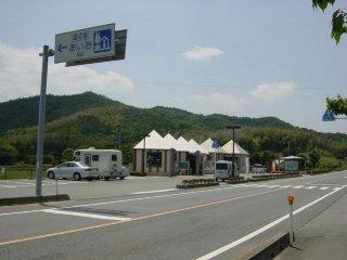 yamaguchi-aio01.jpg