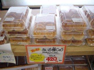 yamaguchi-aio12.jpg