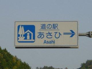 yamaguchi-asahi00.jpg