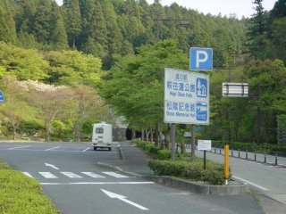 yamaguchi-hagiokanpark00.jpg