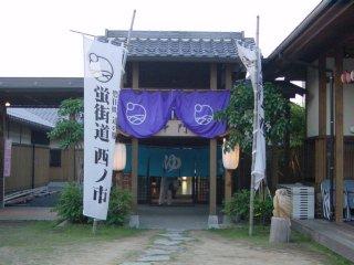 yamaguchi-hotarukaidonishinoichi11.jpg