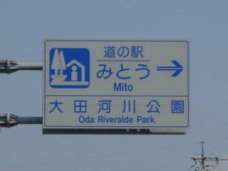 yamaguchi-mito00.jpg