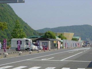 yamaguchi-ofuku01.jpg