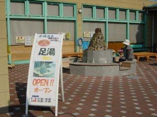 yamaguchi-ofuku11.jpg