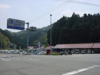 yamaguchi-uribonosatokatamata01.jpg