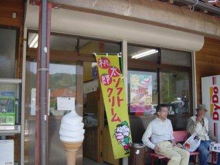 yamaguchi-uribonosatokatamata12.jpg