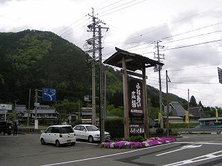 kyouto_miyama7
