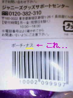 D1010335.jpg