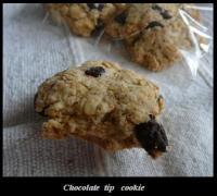 しほさんのさっくりクッキー