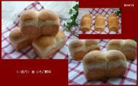ミニイギリス食パン