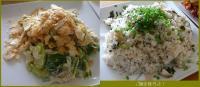 セロリサラダ&炊き込みご飯