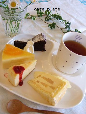 cake 040