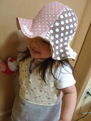 hat 033