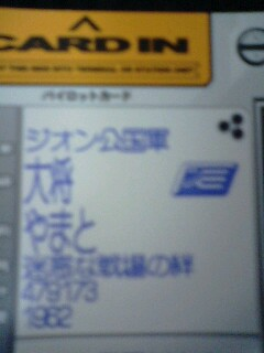 080701_2007~0001