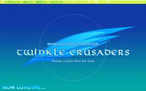 twinkle crusaders