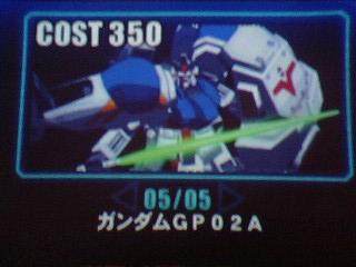 GP02A(BB)P.jpg