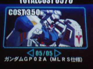 GP02A(MLRS)P.jpg