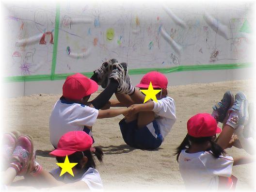 画像 3098幼稚園