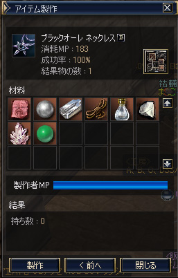 BOkubi01.jpg