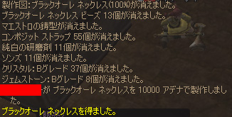 BOkubi02.jpg