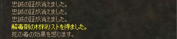 clankue004.jpg