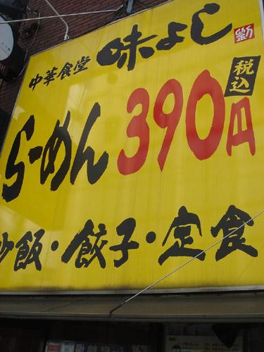 サイズ変更ウィザード-1ajiyoshi2