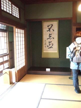 080327takahasi_korekiyo3.jpg