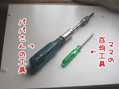 0-3_20080610192911.jpg