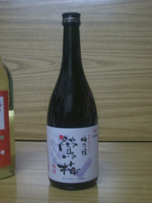 wine-03.jpg