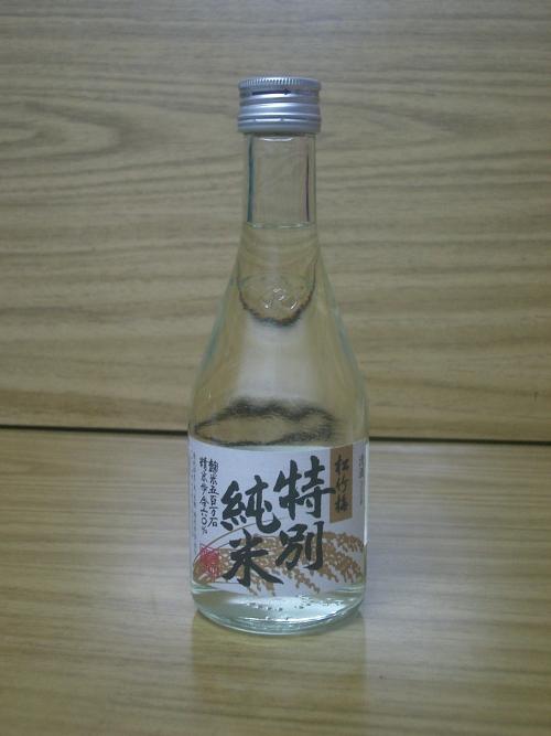 wine-05.jpg